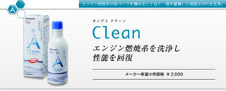 fig-product-clean.png